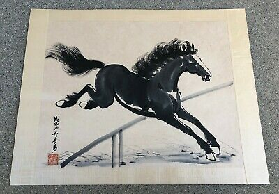 """Antique / Vintage Chinese """"Horse"""" Ink Brush Painting On Paper With Signed."""