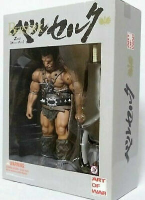BERSERK Action Figure ZODD HUMAN FORM Action Figure NUOVA Art of War 23 CM Yam