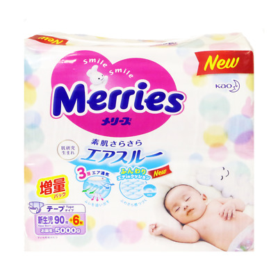 [Jumbo Pack]Merries Japanese Premium Baby Nappy NB S M L XL Pants Tape All size