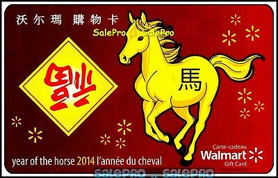 Walmart 2014 Chinese Year Of The Horse Horoscope Rare Collectible Gift Card