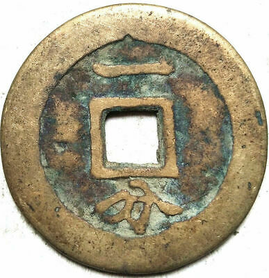 """Old Chinese Bronze Dynasty Palace Coin Diameter 44mm 1.732"""" 2.3mm Thick"""