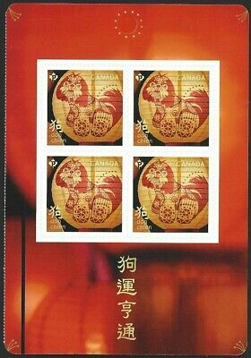 Canada  # 3052    Lunar Year Of The Dog    Four Brand New 2018 Booklet Stamps