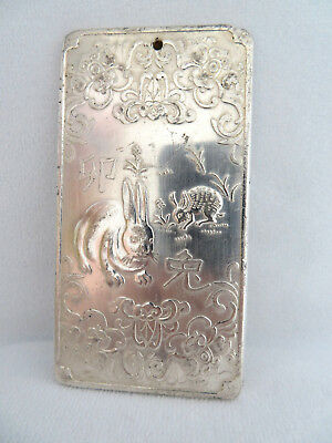 Tibetan Silver Chinese Year of the Rabbit Zodiac Paperweight Tablet ~ 131 grams