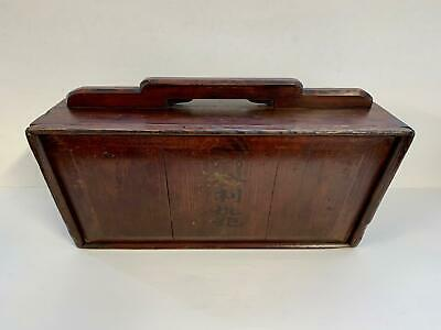 Antique Chinese Official's Document Box, Softwood Box With Two Drawers, C. 1900