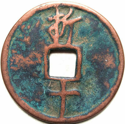 "Old Chinese Bronze Dynasty Palace Coin Diameter 52.3mm 2.065"" 2.5mm Thick"