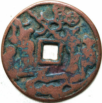 "Old Chinese Bronze Dynasty Palace Coin Diameter 51mm 2.008"" 2.2mm Thick"