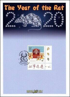 "Sc. TBA Canada Year of the Rat ""Permanent"" corner ""Studs"" Dragon Card FDC"