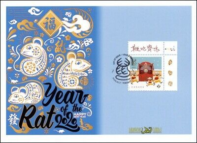 "Sc. TBA Canada Year of the Rat ""Permanent"" corner ""Icons"" Dragon Card FDC"
