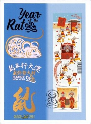 Sc. TBA Canada Year of the Rat souvenir sheet Dragon Card FDC