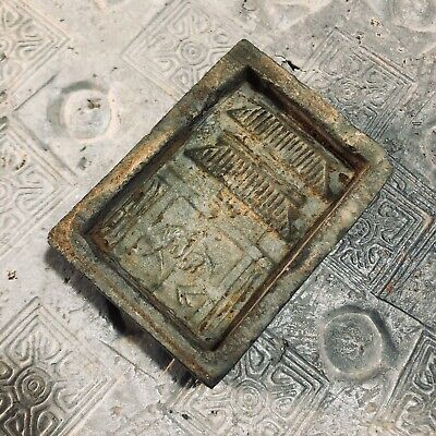 Ancient Chinese brick building relief piece cut from Tomb Brick  Han Dynasty