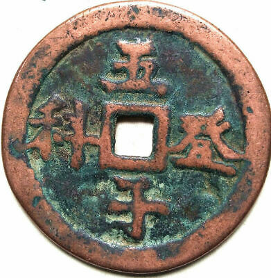 """Old Chinese Bronze Dynasty Palace Coin Diameter 51mm 2.008"""" 2.3mm Thick"""