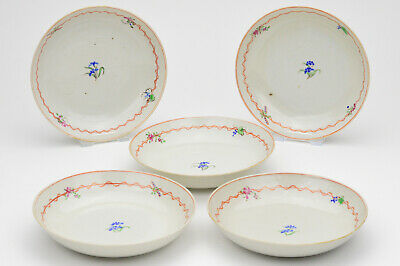 18th Chinese Export QIANLONG 5pcs FAMILLE ROSE Porcelain Breakfast Saucer Dishes