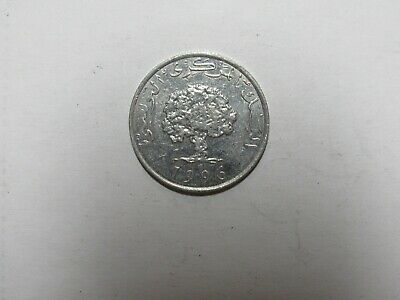 Old Tunisia Coin - 1996 5 Milliemes - Circulated, scratches