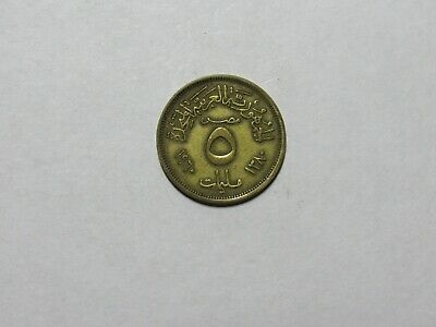 Old Egypt Coin - 1960 5 Milliemes - Circulated