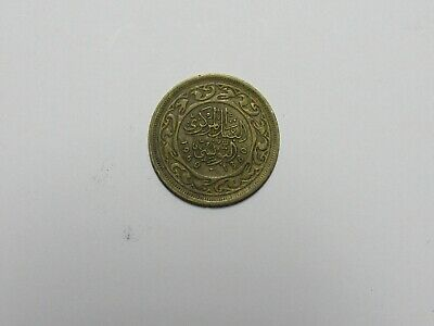 Old Tunisia Coin - 1960 20 Milliemes - Circulated