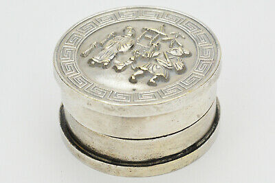 20th Vtg Chinese Silver White Metal Repousse Seal Paste Box 银金属印盒