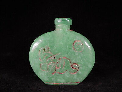 Chinese Exquisite Nature Green Jade Snuff Bottle Hand-carved Jade Snuff  Vial