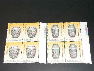 Taiwan 2013 Ancient Chinese Art Treasures Stamp Set Block of 4 w/ margin MNH