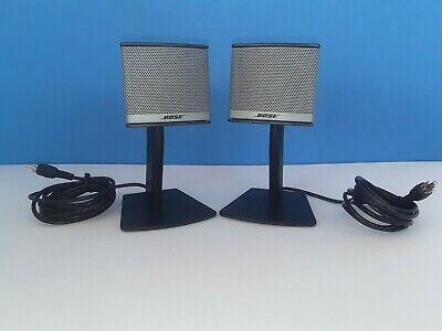 Bose Companion 3 Series II Computer Nice Speakers Only