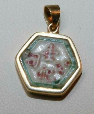 14K Gold Mounted OLD CHINESE POTTERY Good Luck Charm? Qing Dynasty OLD NO RES
