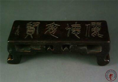 Fine Old Chinese Rosewood Stand Carving Display Base Chinese Characters inscribe