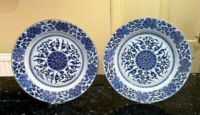 Pair Large Ming / Qing Blue White Charger Plates 35cm