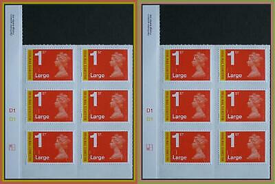 2013 U3050 1st Class Large Royal Mail Signed For /Recorded Cylinder Block of 6