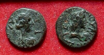 Roman Provincial interesting Unidentified AE15 two bust types