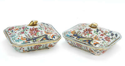 A Pair Qianlong Enamel Lidded Dishes 18th C Qing