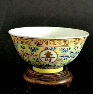 A Chinese enamel painted tea bowl Guangxu marks