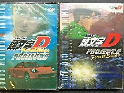 Initial D Project D Fourth Stage DVD'S -Sealed