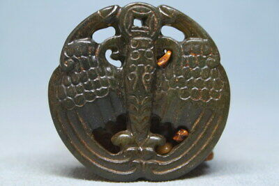 Collectable Ancient Handwork Jade Carving Grain Auspicious Beautiful Pendant