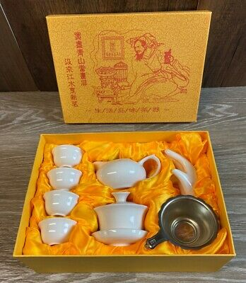 Chinese Ceramic Tea Set In Box Kung Fu Gongfu Gaiwan  Fair Cup Green Tea