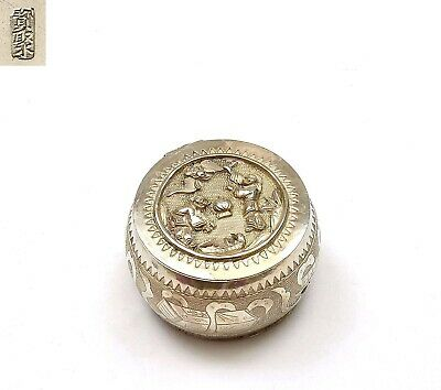 """1900's Chinese Sterling Silver Repousse Pill Box Figure Figurine Marked """"寶聚"""""""