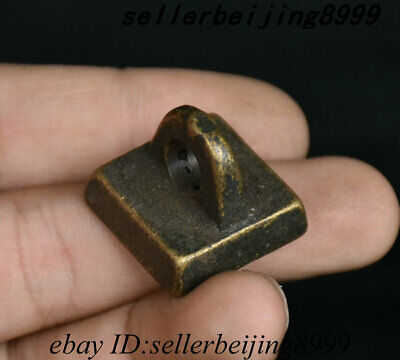 Collect Ancient Chinese Dynasty Palace Bronze imperial Seal Stamp Signet Statue