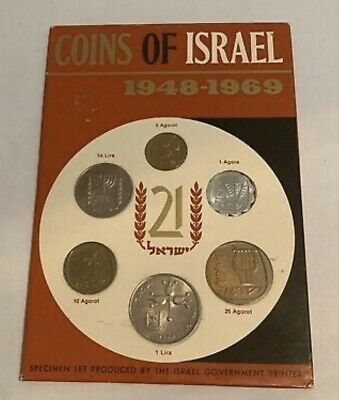 Israel, 1969 Jerusalem Specimen set of 6 coins