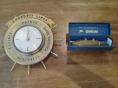 Chandris Lines Vintage Bronze Ship's Clock And Solid Bronze Ship