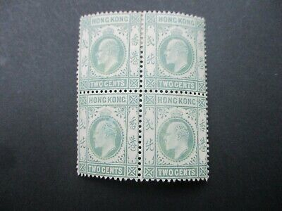 Hong Kong Stamps: Block of 4 Mint  - Great Item! Must Have (c416)