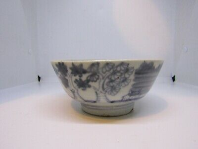 Antique Chinese Ming dynasty blue and white porcelain bowl with mark
