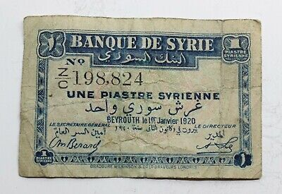 SYRIENNE PIASTRE 1920 Syrie Syria Banknote 1 PIASTRE