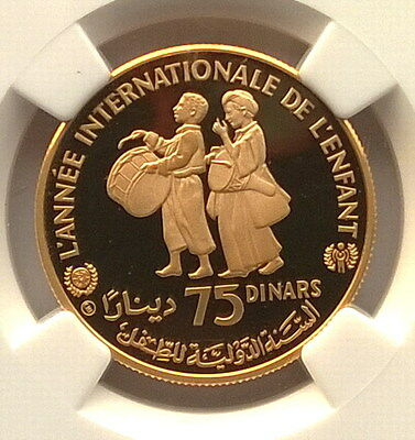 Tunisia 1982 Year of Child 75 Dinars NGC PF69 Gold Coin,Proof