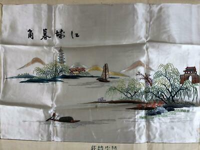 Antique Japanese Hand Embroidered Silk Scenic Picture
