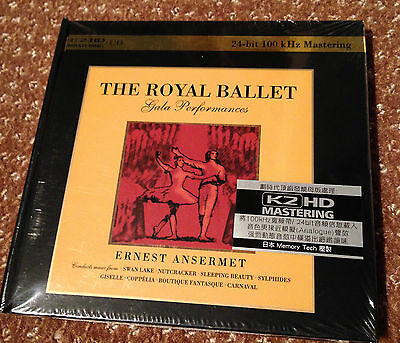 The Royal Ballet Gala Performances Ernest Ansermet 24 Bit K2 Hd 2 Cd Numbered