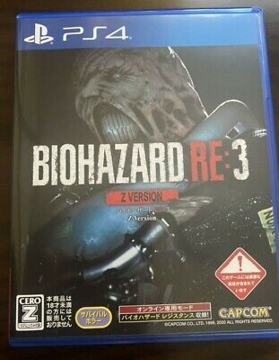 CAPCOM CAFE Resident Evil Biohazard Re:3 Lunch Case Food Container Japan Game