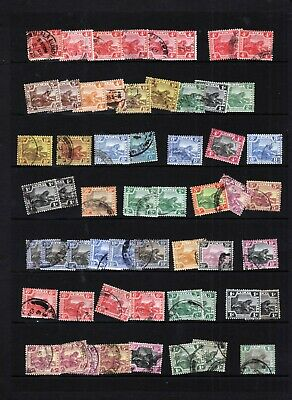 MALAYA FEDERATED MALAY STATES TIGERS to 50c value STAMPS 50+ COLLECTION (L290)