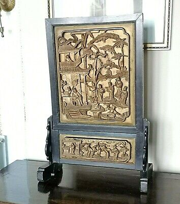 19th C  Qing Dynasty Gilt Carved Wood Table Screen Desk Screen
