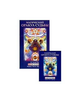 Modern 2010 Russian Card Deck Magic Oracle of fate Collectible Gift 42 Cards