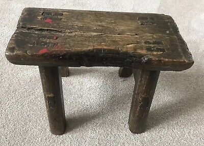 Early Primitive Antique Solid Wooden Hungarian Milking Foot Stool Farm Country