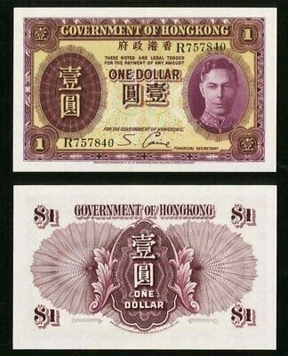1936 Government Of Hong Kong One Dollar Banknote King George VI 58 Choice AU OPQ