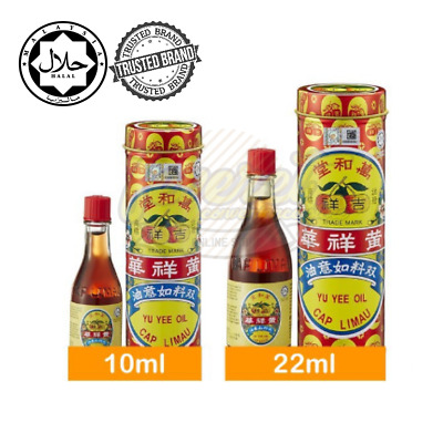 Yu Yee Oil Cap Limau Baby Oil 10ml & 22ml Relief Baby / Adult Colic Stomach Wind